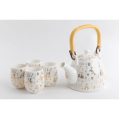 Chinese Tea Set/5 Golden Calligraphy