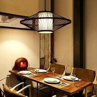 Bamboe Hanglamp Handgemaakt - Damian
