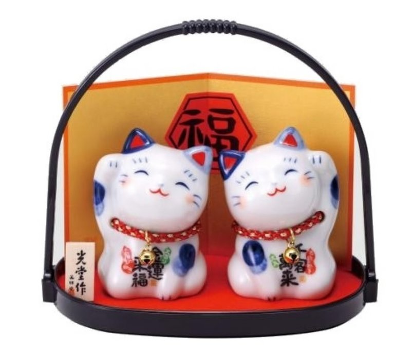 Lucky Cats Set/2 Happy Couple