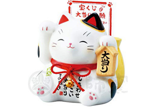 Fine Asianliving Chubby Lucky Cat Happy Luck