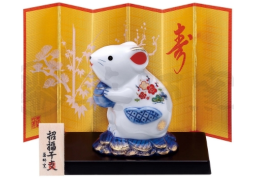 Fine Asianliving Lucky Rat Zodiac 2020 - Porcelain Blue - Limited Edition