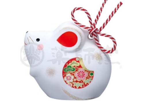 Fine Asianliving Lucky Rat Zodiac 2020 - Limited Edition