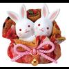 Fine Asianliving Lapins Porte-Bonheur Fait Main au Japon