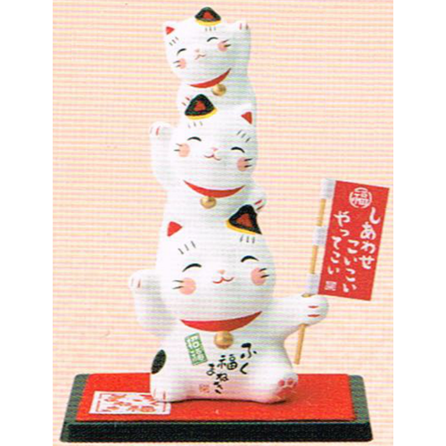 Lucky Cats Cheerful