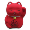 Fine Asianliving Chat Porte-Bonheur Maneki Neko Mini Rouge