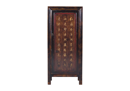 Fine Asianliving Chinese Cabinet Hand Craved Poem Brown