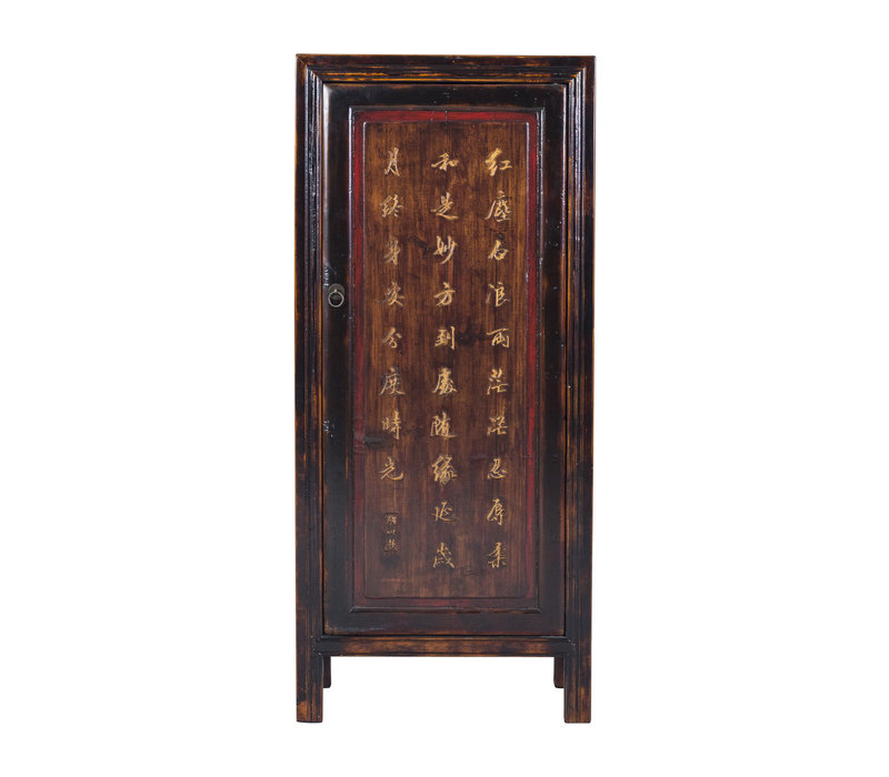 Chinese Cabinet Hand Craved Poem Brown