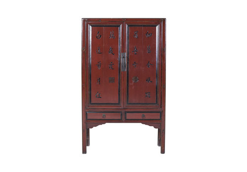 Fine Asianliving Chinese Cabinet Handcarved Poem - Fujian