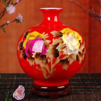 Jarrón de Porcelana Chino Hecho a Mano Peonía Rojo Alt.29.5 cm