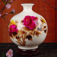 Vaso Cinese in Ceramica Porcellana Fatto a Mano Peonia Bianco A29.5cm