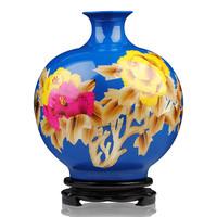 Chinesische Vase Porzellan Handgefertigt Pfingstrose Blau H29.5cm
