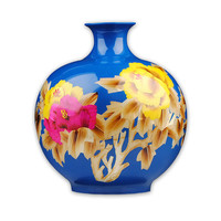Chinese Vase Porcelain Handmade Wheat Straw Blue H29.5cm