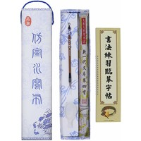 Fine Asianliving Chinese Calligraphy Water Set Giftbox