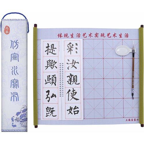 Chinese Calligraphy Water Set Giftbox