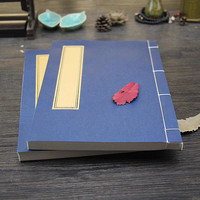 Chinese Calligraphy Traditional Writing Notebook 50 Sheets