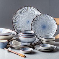 Fine Asianliving Japans Servies Nippon Chigusa Selection - Ovaal Bord 21x3cm