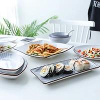 Fine Asianliving Japans Servies Nippon Chigusa Selection - Serveerschaal 24x3.5cm