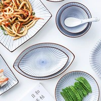 Fine Asianliving Japanese Tableware Nippon Chigusa Selection - Serving Plate 24x3.5cm