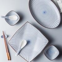 Fine Asianliving Japanese Tableware Nippon Chigusa Selection - Bowl 15.5 cm