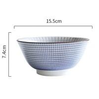 Fine Asianliving Japans Servies Nippon Chigusa Selection -Kom 15.5 cm