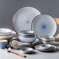 Japans Servies Nippon Chigusa Selection - Kom 17.5x8cm