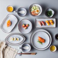 Fine Asianliving Japans Servies Nippon Chigusa Selection - Kom 17.5x8cm