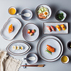 Fine Asianliving Fine Asianliving Japanese Tableware Set Nippon Chigusa Selection - 30-piece Set 6 Persons