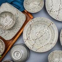 Japans Servies Soshun Grijs Collectie - Serveerschaal 20x7cm