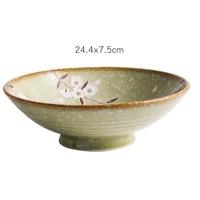 Japanese Tableware Soshun Glossy Cosmos Green - Salad Bowl 24.5x8cm