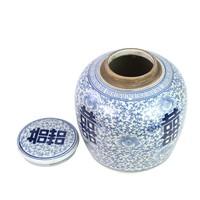 Chinese Gemberpot Blauw Gelukzaligheid Handgeschilderd L22xH22cm