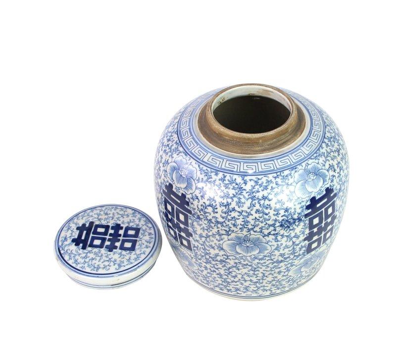 Chinese Gemberpot Blauw Double Happiness Handgeschilderd B22xH22cm