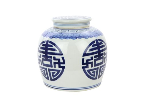 Fine Asianliving Chinese Ginger Jar Blue Happiness Handpainted Porcelain L23xH23cm