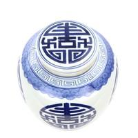 Tarro de Jengibre Chino Felicidad Pintado a Mano Azul y Blanco Anch.23 x Alt.23 cm