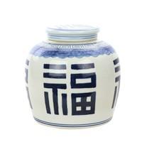 Chinesischer Ingwertopf Porzellan Handbemalt Glück Blau B23xH23cm