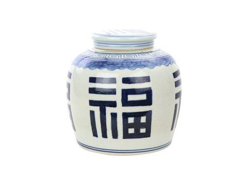 Fine Asianliving Chinese Gemberpot Blauw Geluk Handgeschilderd L23xH23cm