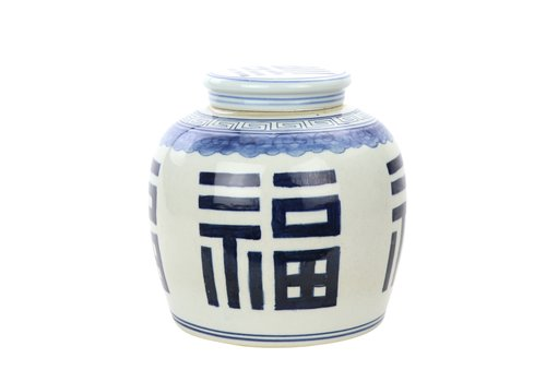 Fine Asianliving Chinese Ginger Jar Blue Luck Handpainted Porcelain L23xH23cm