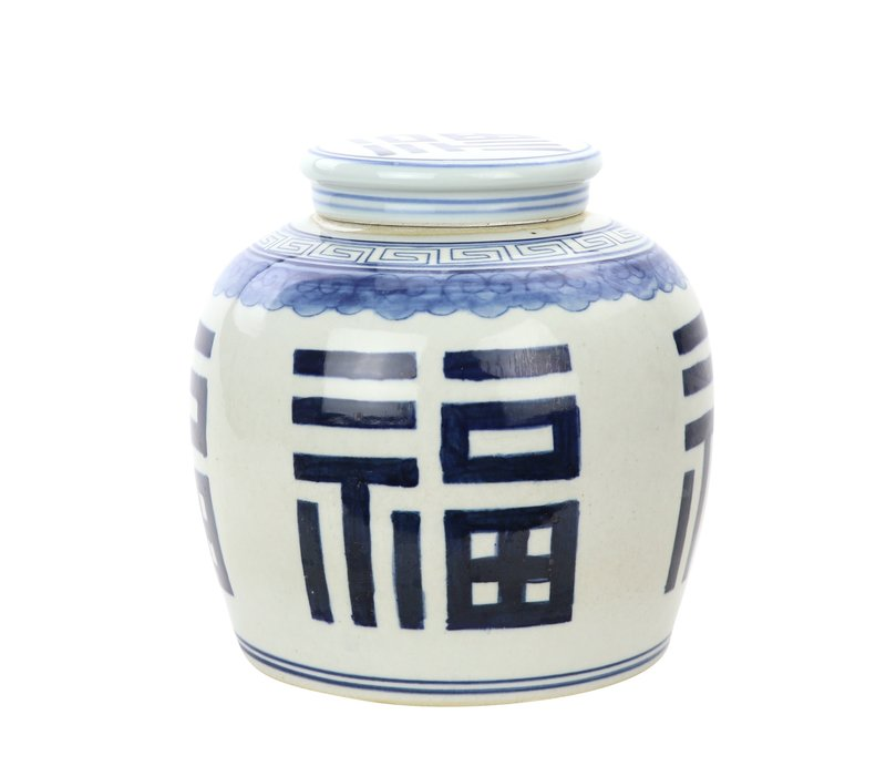 Chinese Ginger Jar Blue Luck Handpainted Porcelain L23xH23cm