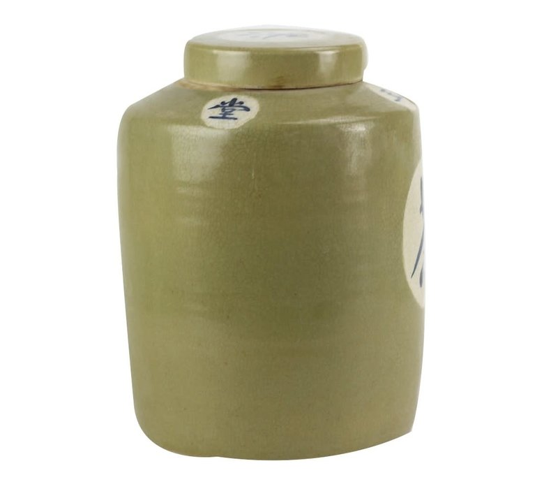 """Chinese Ginger Jar Green """"Tea"""" Hand-painted W12xH28cm"""