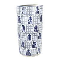 Chinesischer Schirmhalter Schirmständer Porzellan Keramik Schriftzeichen B25xH47cm