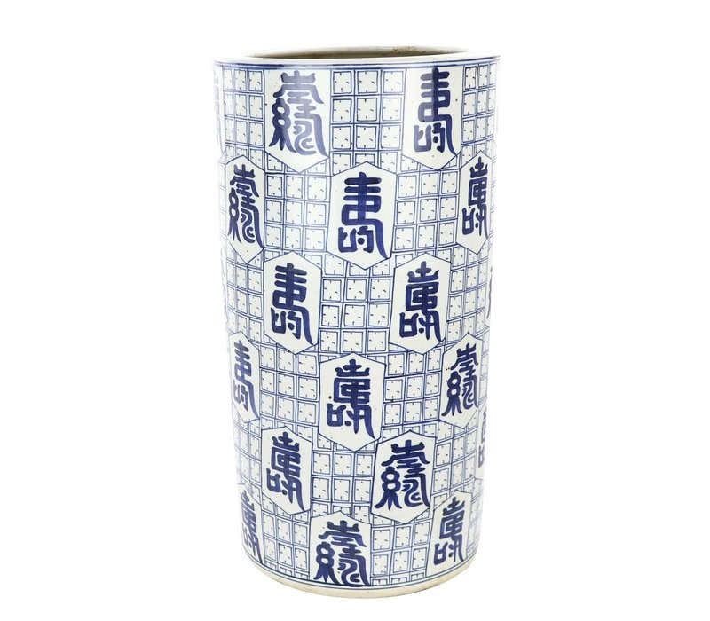 Keramische Paraplu Houder Porselein Chinese Karakters B25xH47cm