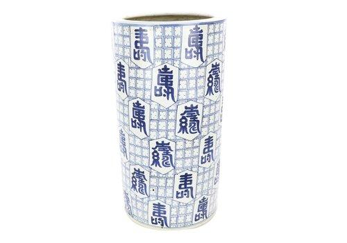 Fine Asianliving Porte-parapluie en Céramique Caractères Chinois L25xH47cm