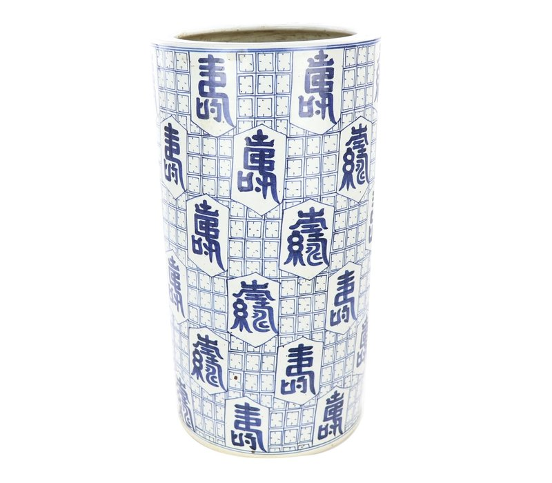 Ceramic Umbrella Holder Porcelain Chinese Characters W25xH47cm