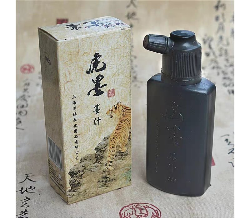 Chinese Calligraphy Ink Black 250ml Liquid Japanese Sumi-e