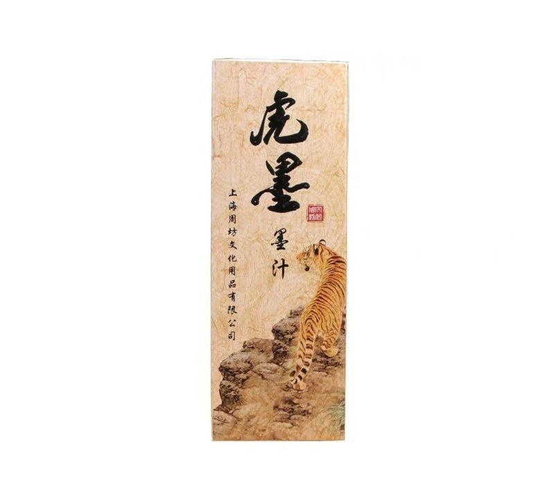 Chinese Kalligrafie Inkt Zwart 250ml Japanse Sumi-e