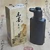 Fine Asianliving Chinese Kalligrafie Inkt Zwart 500ml Japanse Sumi-e