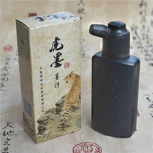 Chinese Calligraphy Ink Black 500ml Japanese Sumi-e