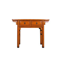 Chinese Console Table Yellow W103xD45xH81cm