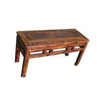 Antique Chinese Bench W98xD34xH51cm
