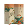 Fine Asianliving Fine Asianliving Room Divider Privacy Screen 4 Panel Japanese Bird L160xH180cm