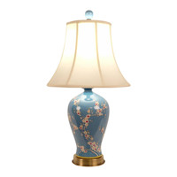 Lampe à Poser en Porcelaine Orientale Chinoise peinte à la Main Bleu
